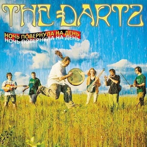 The Dartz – Ночь повернула на день (Digital)