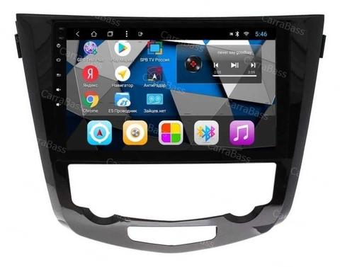 Головное устройство Nissan Qashqai 2014+/X-Trail 2015+ Android 9.0 модель CB3029T3