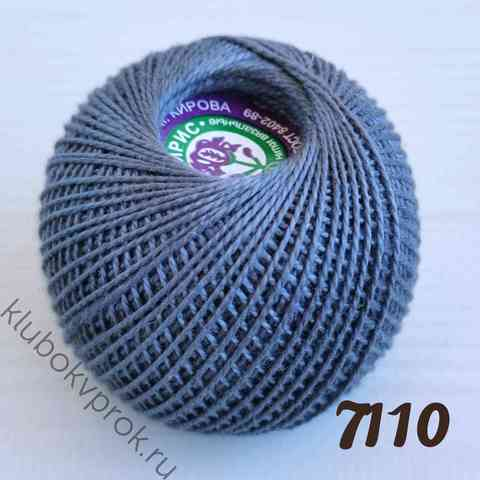 ПНК КИРОВА IRIS 7110, Серый голубой