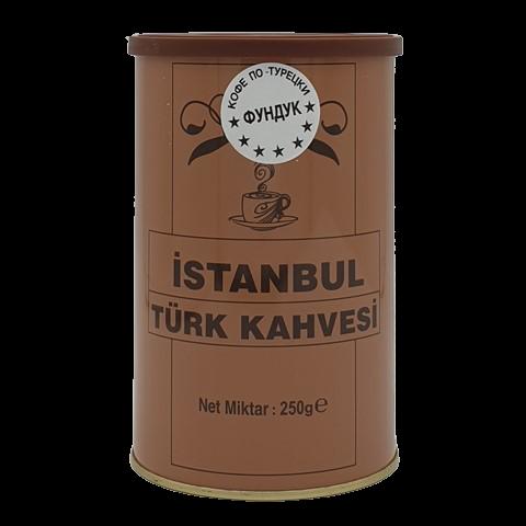 Турецкий кофе с ароматом фундука ISTANBUL KAHVE, 250 гр