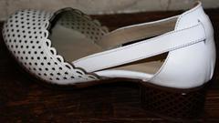 Босоножки с закрытой пяткой и закрытым носком Evromoda 101-6 White.