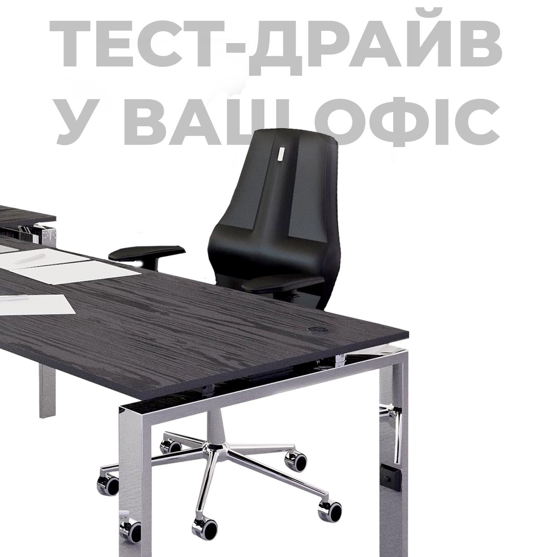 Test drive кресла в офис
