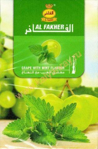 Al Fakher Виноград с мятой