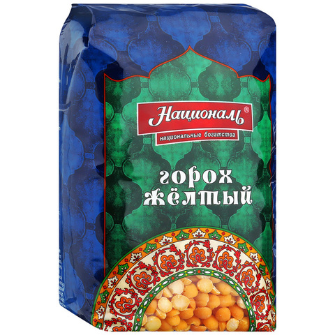 Горох желтый (Националь) 0,450 гр.