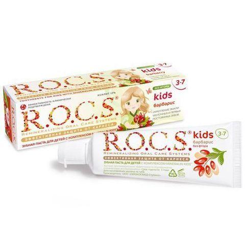 Детская зубная паста R.O.C.S. Kids 3-7 (Барбарис)