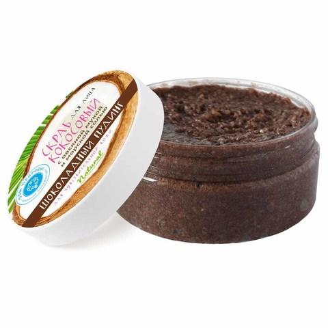Кокосовый скраб для лица «Шоколадный пудинг»
