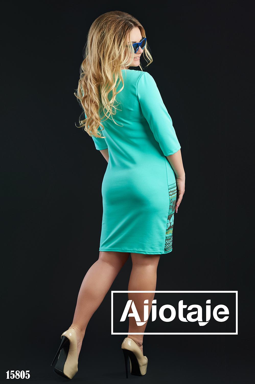 Платье миди с рукавом 3/4 бирюзового цвета