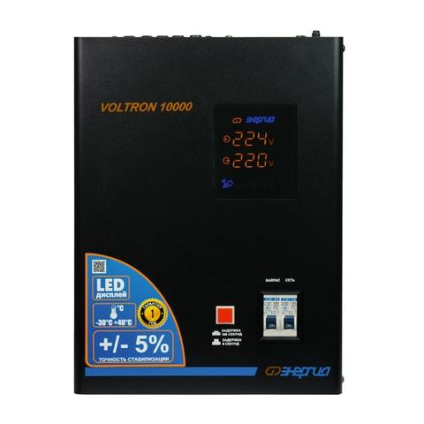 Стабилизатор напряжения Энергия Voltron 10000 (HP)