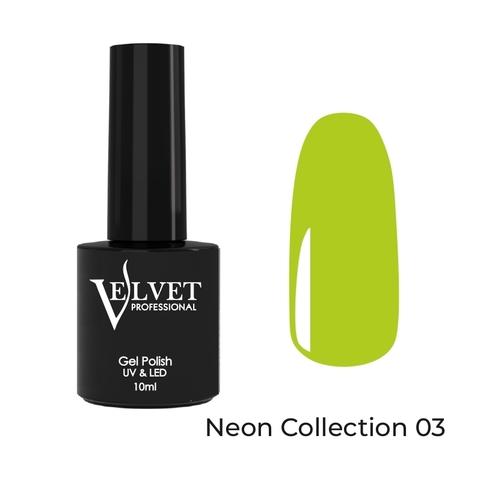 Гель-лак VELVET Neon Collection 03 10мл