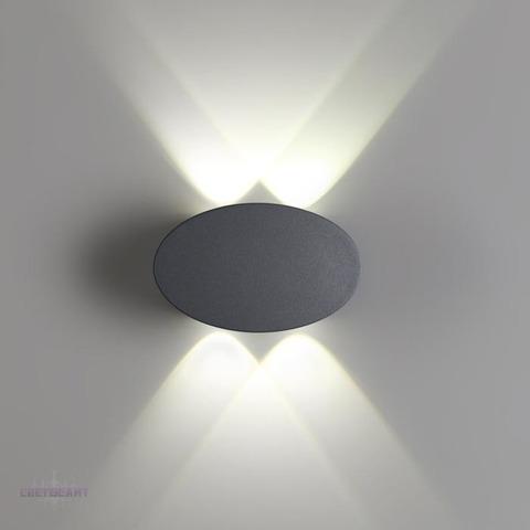 Уличный настенный светодиодный светильник 358562 серии CALLE