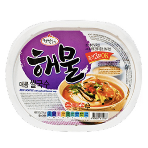 https://static-sl.insales.ru/images/products/1/7338/301415594/seafood_noodles_korea.jpg