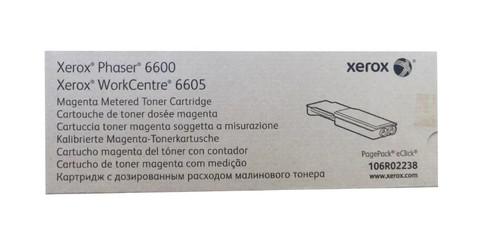 Картридж Xerox 106R02238 пурпурный
