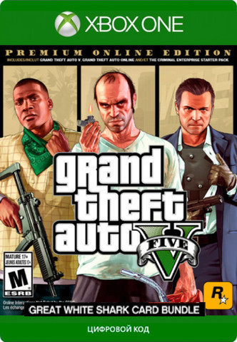 Xbox Store Россия: Grand Theft Auto V (GTA 5): Premium Online Edition + карта «Белая акула» (Xbox One/Series S/X, цифровой ключ, русские субтитры)