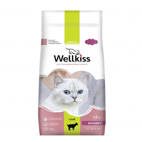 Wellkiss Корм сухой для привередливых кошек с ягненком 1,5 кг.