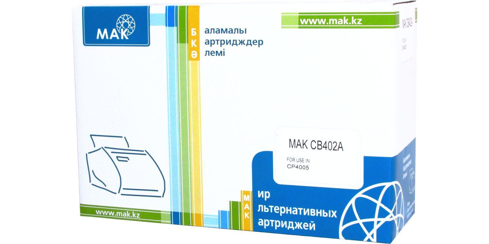 Картридж лазерный цветной MAK© 642A CB402A желтый (yellow), до 7500 стр.