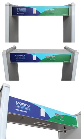 PC Z 600 1200 1800