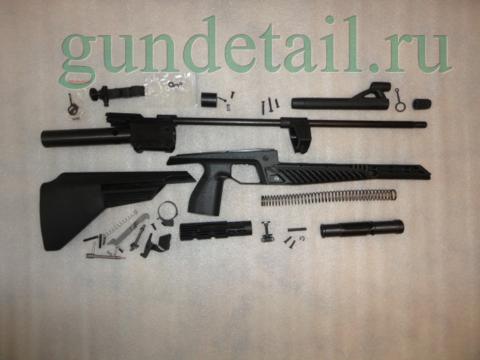 Комплект деталей МР553, МР-553