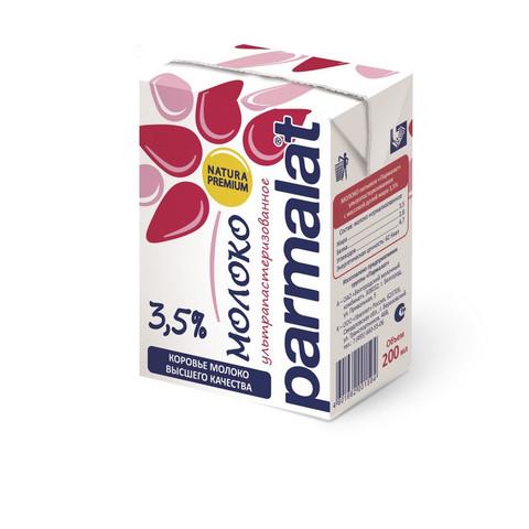 Молоко Parmalat ультрапастеризованное 3,5% 0,2 л 27 шт/уп