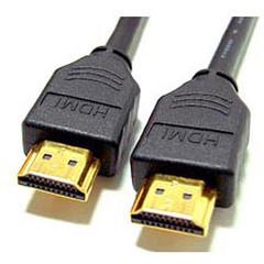 Кабель HDMI п-HDMI п 0.75м