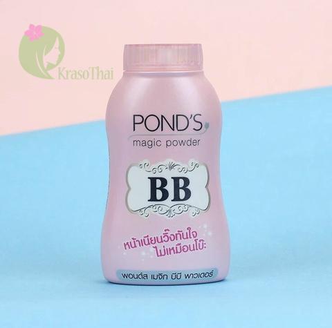Рассыпчатая BB пудра для идеальной кожи POND'S Magic powder купить в Иркутске