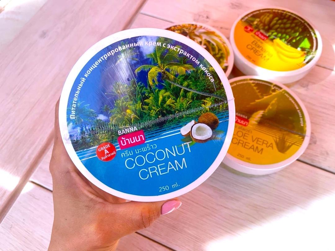 Купить кокосовый тайский крем для тела выгодно