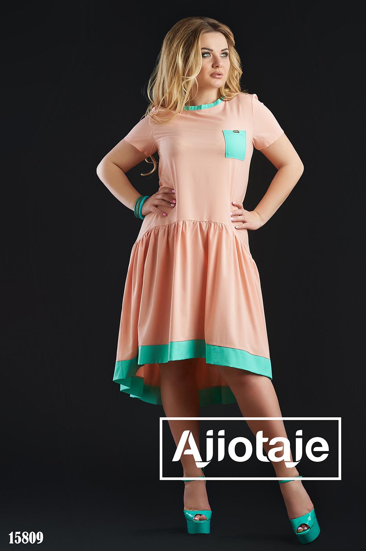 Ассиметричное платье персикового цвета