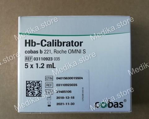 03110923035 Калибратор гемоглобина (Hb-Calibrator) 5 ампул по 1,2 мл Roche Diagnostics GmbH, Germany