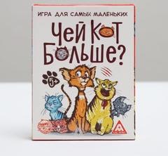 Настольная игра Чей кот больше