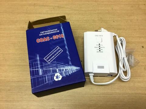 Сигнализатор загазованности «COAC-0618»