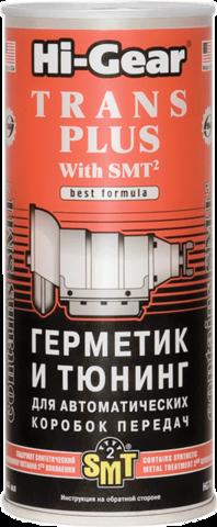 7018 Тюнинг для АКПП (содержит SMT2)  TRANS PLUS with SMT2 444 мл(c), шт