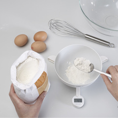 Весы кухонные складные triscale Joseph Joseph (белые)