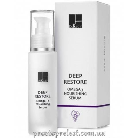 Dr.Kadir Deep Restore - Сироватка для глибокого відновлення