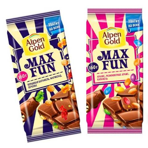 Alpen gold max fun #1588