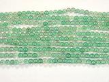 Нить Бисера из агата зеленого (термо обработанного), шар гладкий 2мм