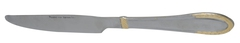 Нож столовый 2 пр. 93-CU-GN-01.2