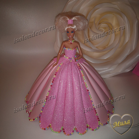 Принцесса3