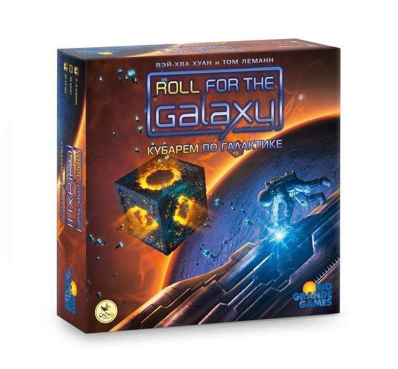 Настольная игра Кубарем по Галактике (Roll for the galaxy)