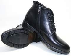 Мужские зимние ботинки на молнии Ikoc 2678-1 S
