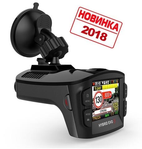 Комбо-устройство (видеорегистратор с радар-детектором и GPS) SilverStone F1 HYBRID EVO S