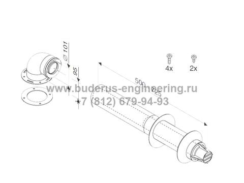 Комплект Горизонтальный Телескоп 725мм DN60/100 для Buderus Logamax U072