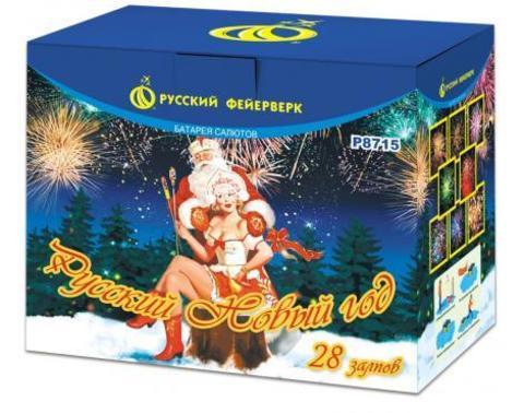 Р8715 Русский Новый год (1,8