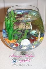 Мини аквариум Бокал с замком