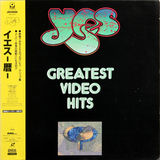 Yes / Greatest Video Hits (LD)