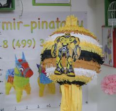 Пиньята Трасформер Бамблби - мир-пиньята, mir-pinata.ru