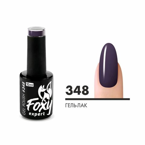 Гель-лак (Gel polish) #0348, 10 ml