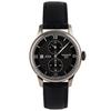 Часы наручные Tissot T0064281605802