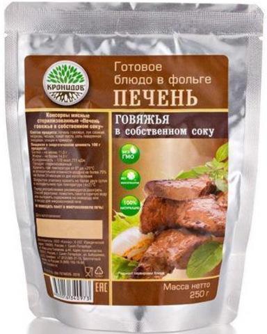Печень говяжья 'Кронидов', 250г