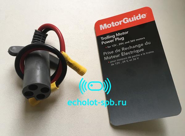 Motorguide Power Plug вилка