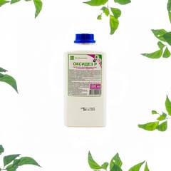 Дезинфицирующее средство Оксидез Р 1 л
