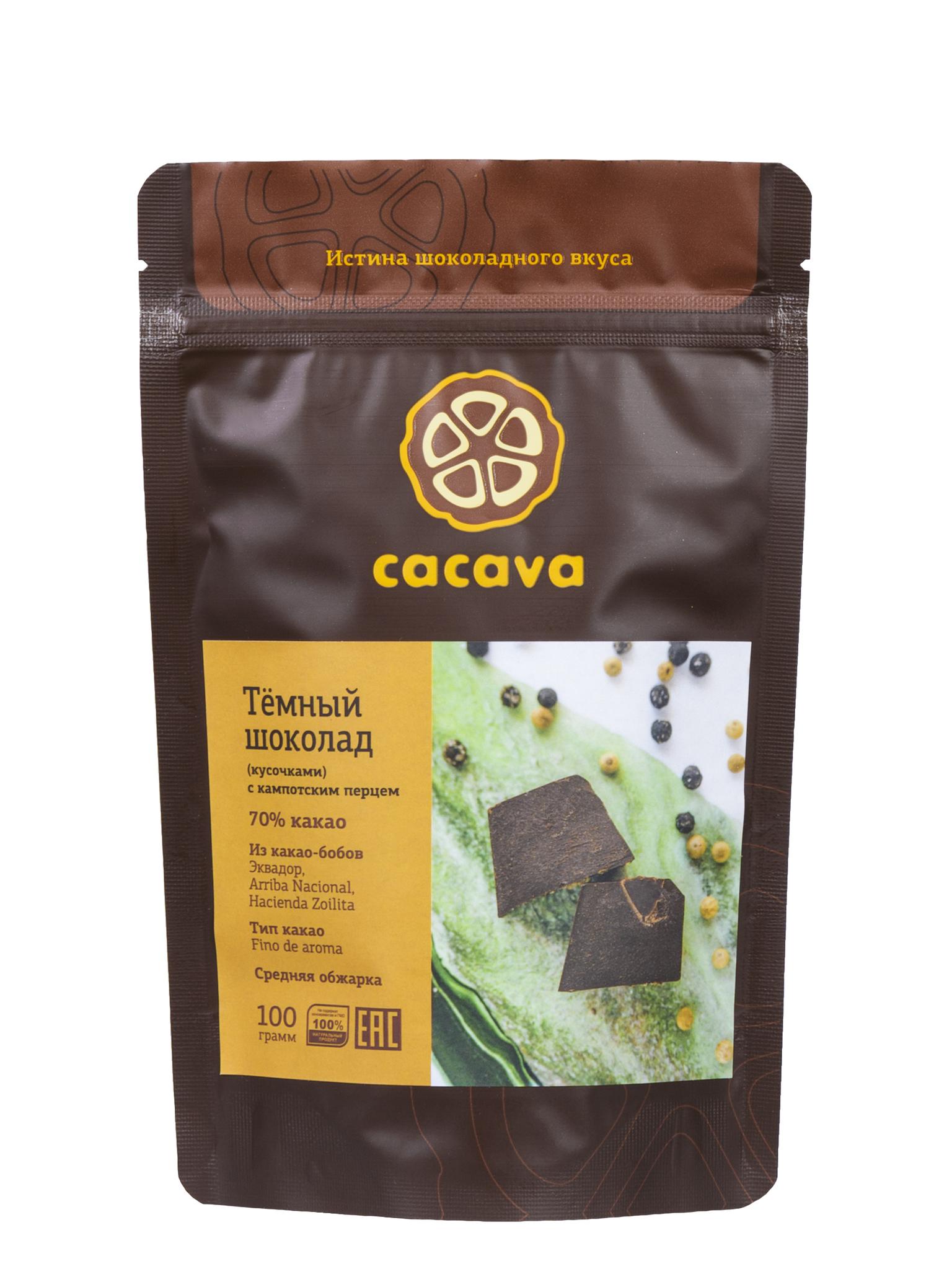 Тёмный шоколад с кампотским перцем, 70 % какао (Эквадор), упаковка 100 грамм